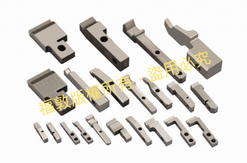 Transport Fingers / Grippers
